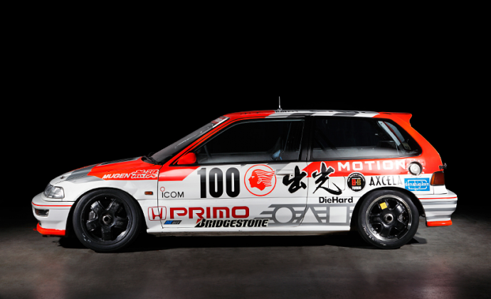 Mugen Honda Civic JTCC Group A