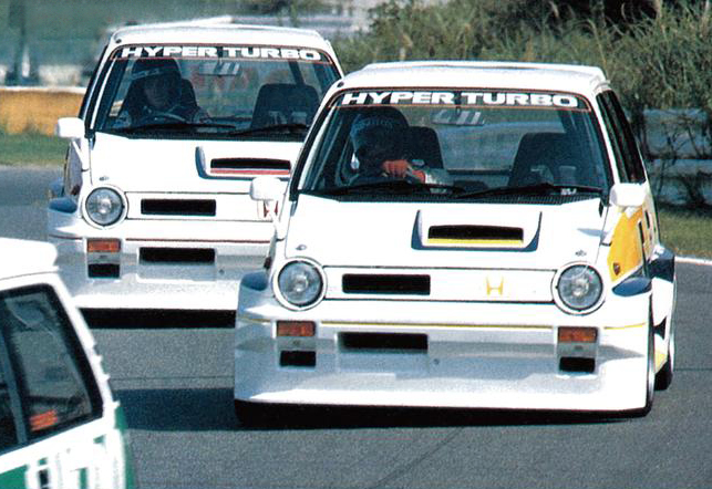 Mugen Honda City Turbo IIR