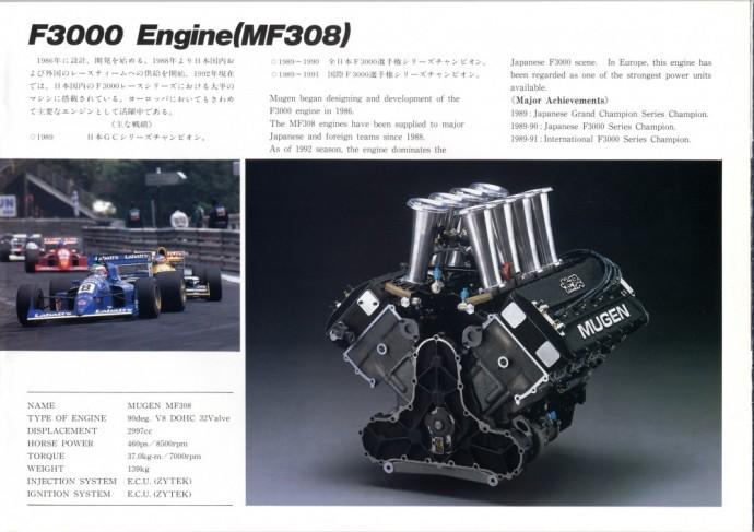 Mugen F3000 variklis