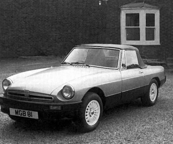 Aston Martin MGB