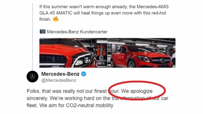 Mercedes Benz GLA 45 AMG reklama