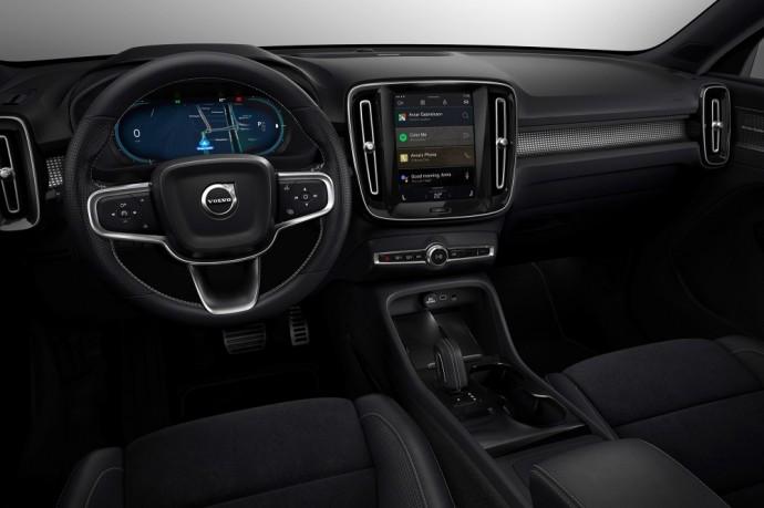Elektrinis Volvo XC40 Recharge