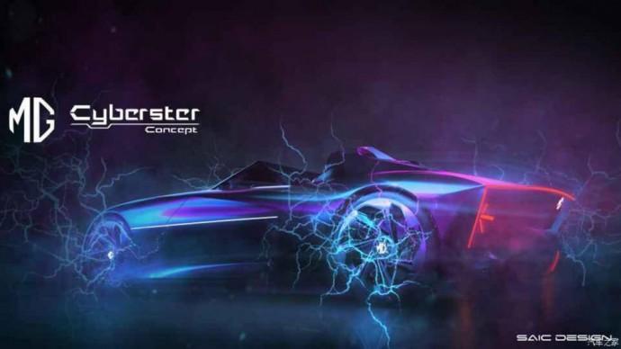 MG Cyberster rodsteris