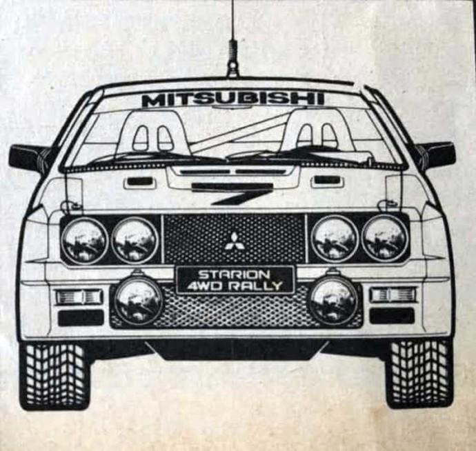 """Mitsubishi Starion 4WD"": Japonų atsakas ""Audi Quattro"" ir ""Peugeot 205 T16"""